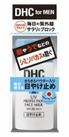 DHC  for Men UV Protection Face Milk Lotion SPF35