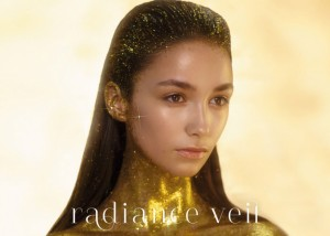 Illamasqua launches Radiance Veil