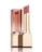 Rouge Hydra Nude Smoothing Cream Lipstick