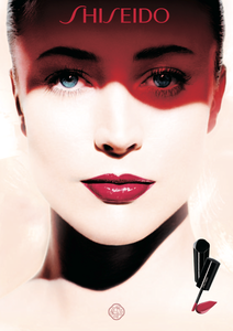 Shiseido Lacquer Rouge for Fall 2012