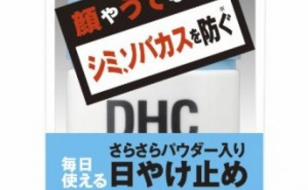 DHC Men SPF35 Face Milk: My Favorite Sunscreen