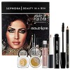 Make Up For Ever Beauty In A Box: Gold Icon