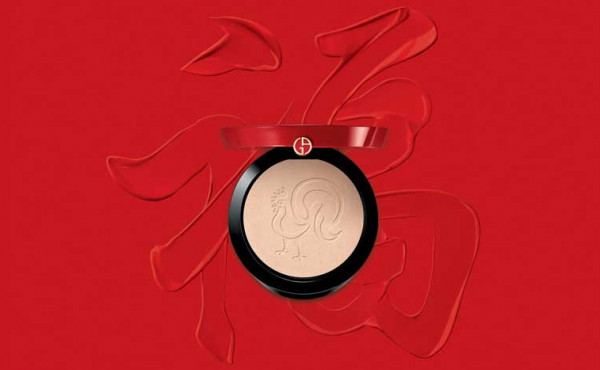Giorgio Armani Year of the Rooster Face Palette