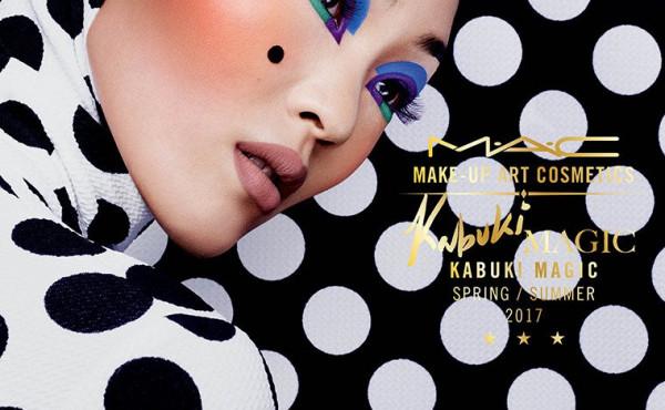 Mac X Kabuki Magic Collection