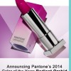 SEPHORA COLLECTION Sephora Pantone Universe Rush Matte Lipstick
