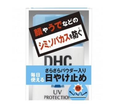 DHC  for Men UV Protection Face Milk Lotion SPF35