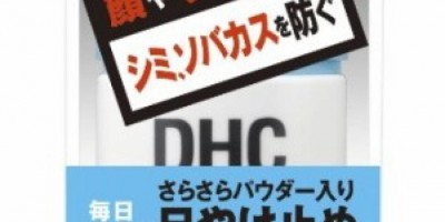 DHC Men SPF35 Face Milk: My Favorite Sunscreen