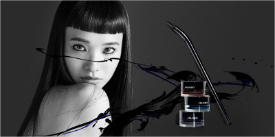 Shiseido Eye Momentum Collection for Fall 2017